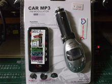 セリカ近代化計画① MP3