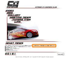 CLUB C4 OWNERSの公式サイト 公式版に移行!!