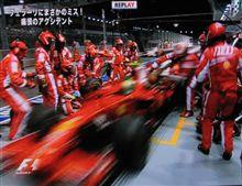 決勝F1第15戦シンガポールGP