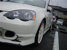 Damaged DC5… part2