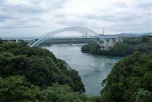 新西海橋と渦潮(長崎)