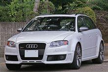 【試乗記】 Audi RS4