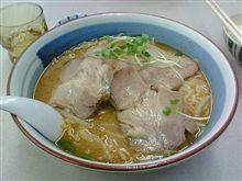 めん丸「味噌チャーシュー麺」