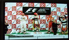 F1富士グランプリ終了
