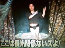 笑わず嫌い王決定戦 Vol.2