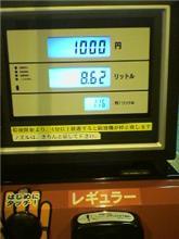 ガソリン ¥116円!!