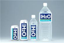佐藤琢磨、共同開発のSUPER H2Oが当たる!