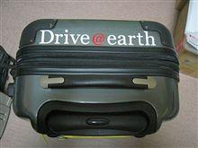 海外でもDrive@earth。。。