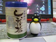 suicaのペンギン 色変えだよな