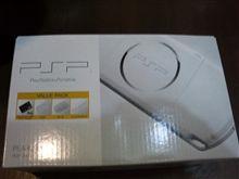 新型PSP買ってきたものの・・・