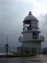 Cape TOI