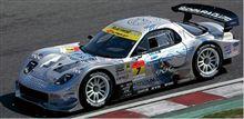 Super GT (RX7編)