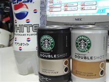 STARBUCKSの缶コーヒー!