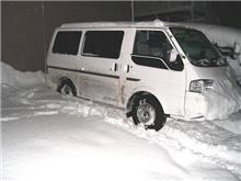 仙台大雪情報