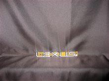 レクサス(LEXUS)ロゴのリフレクターエンブレム試作完成!