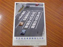 ★旧車イベント・明日は所沢自動車学校へ! と旧車ですね!