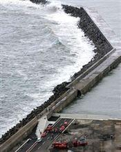 釣り人11名、高波にて転落 柏崎