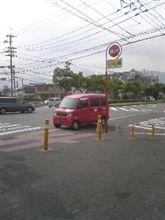 交差点内に停車!