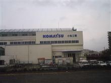 小松駅と小松製作所