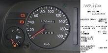 満タンで1,000km走行達成(^^)v