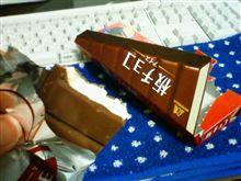 板チョコアイス(*^_^*)