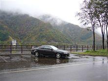 秋雨のドライブ~