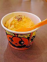 ハロウィン的なアイス♪(*゚Д゚)ウマー!!