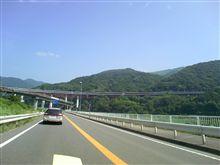 休日 ETC限定で高速通行料金が1000円に!