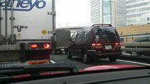首都高大渋滞