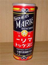マリービスケット ヽ(゚∀゚ )ノ 素朴な味わい