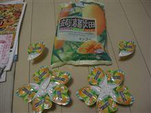 マンナンライフの蒟蒻畑♪マンゴー味♪