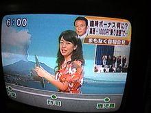 1000円高速
