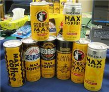 【甘さ】MAXコーヒー【MAX】