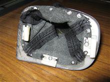 シフトブーツの修理