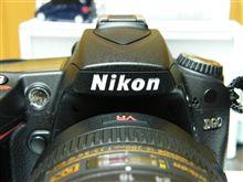 Nikon D90を撮った写真掲載?