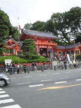 そうだ京都に行ってきたんだった