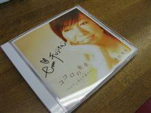 CDの紹介