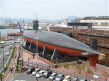 潜水艦は~けん(e^□^e)