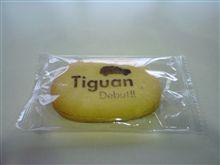 Tiguanクッキー