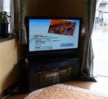 大きいテレビが届きました