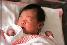 やったぁ第一子誕生!
