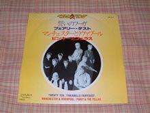 愛聴盤/洋楽Vol.27「誓いのフーガ」