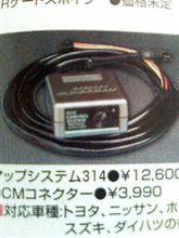マップシステム314