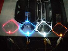 光り方の実験