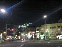 大島六丁目