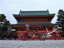 「そうだ 京都、行こう。」