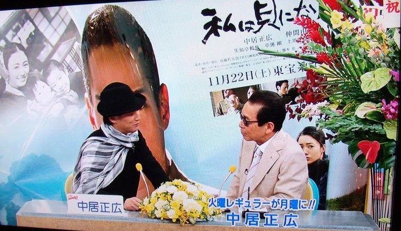 笑っていいとも!」にTBS安住アナが出演!? ~中居正広がテレフォン ...
