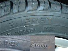 謎のタイヤ欠けでR2タイヤ交換