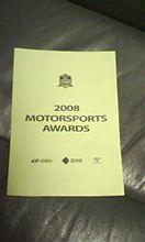 2008・MOTORSPORTS AWARDS