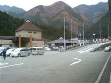 道の駅_大滝温泉